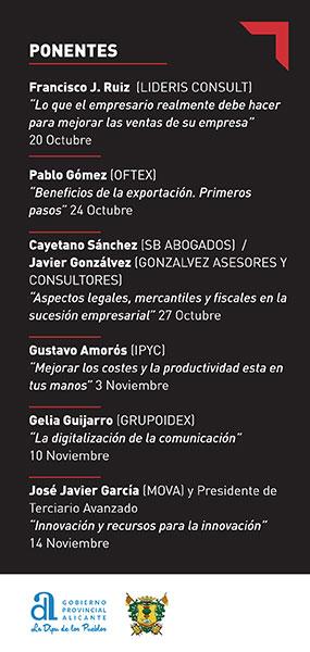 Jornadas sobre Innovación y crecimiento empresarial